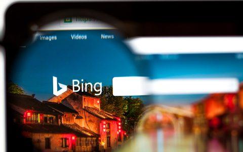 Bing实施UX更改以减少错过的点击