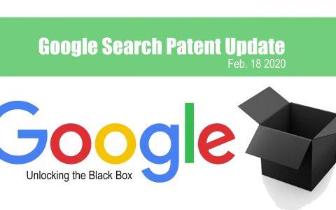 Google搜索專利更新– 2020年2月18日