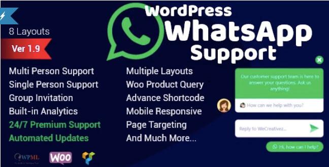 WordPress WhatsApp支持