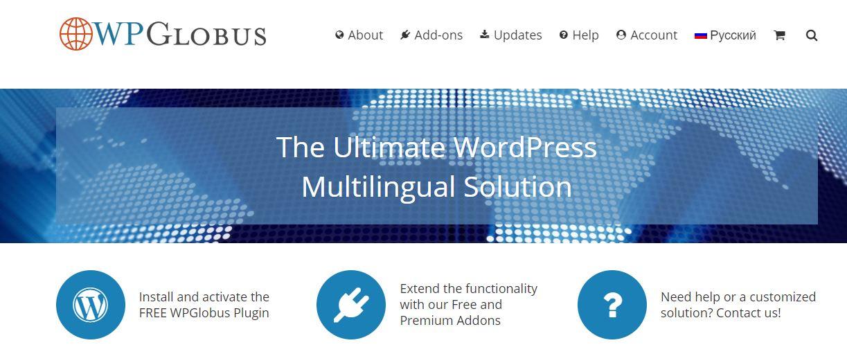 WPGlobus wordpress多语言插件