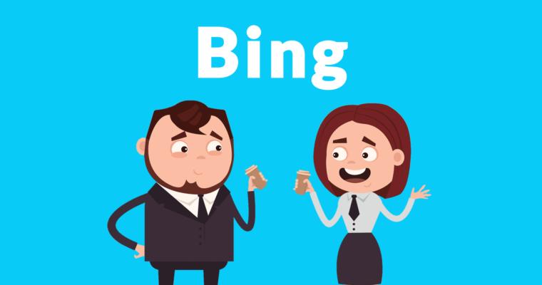 访谈:使用Bing Indexing API快速排名