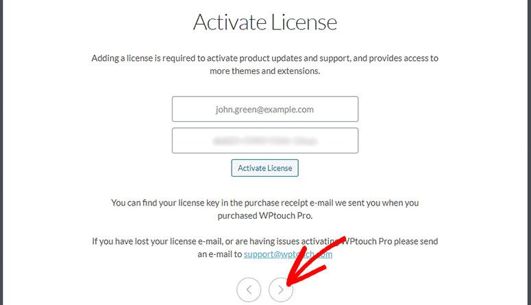 添加许可证密钥