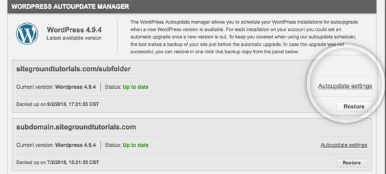 Siteground插件更新