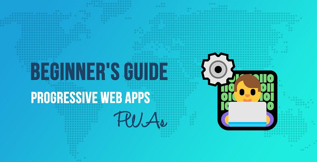 渐进式Web应用程序(PWA):初学者指南