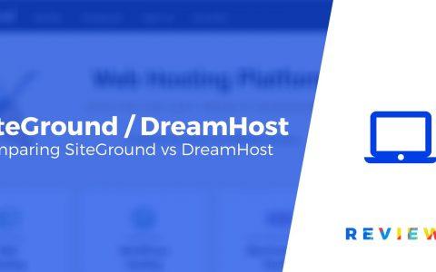 SiteGround与DreamHost比较(动手实践):2020年哪个最佳?