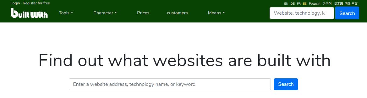 使用4种工具查看构建了一个网站的软件,以及为什么想要8种4种工具来查看构建了哪种软件的网站(以及为什么使用想要)