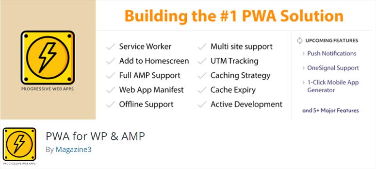 WP-AMP的PWA