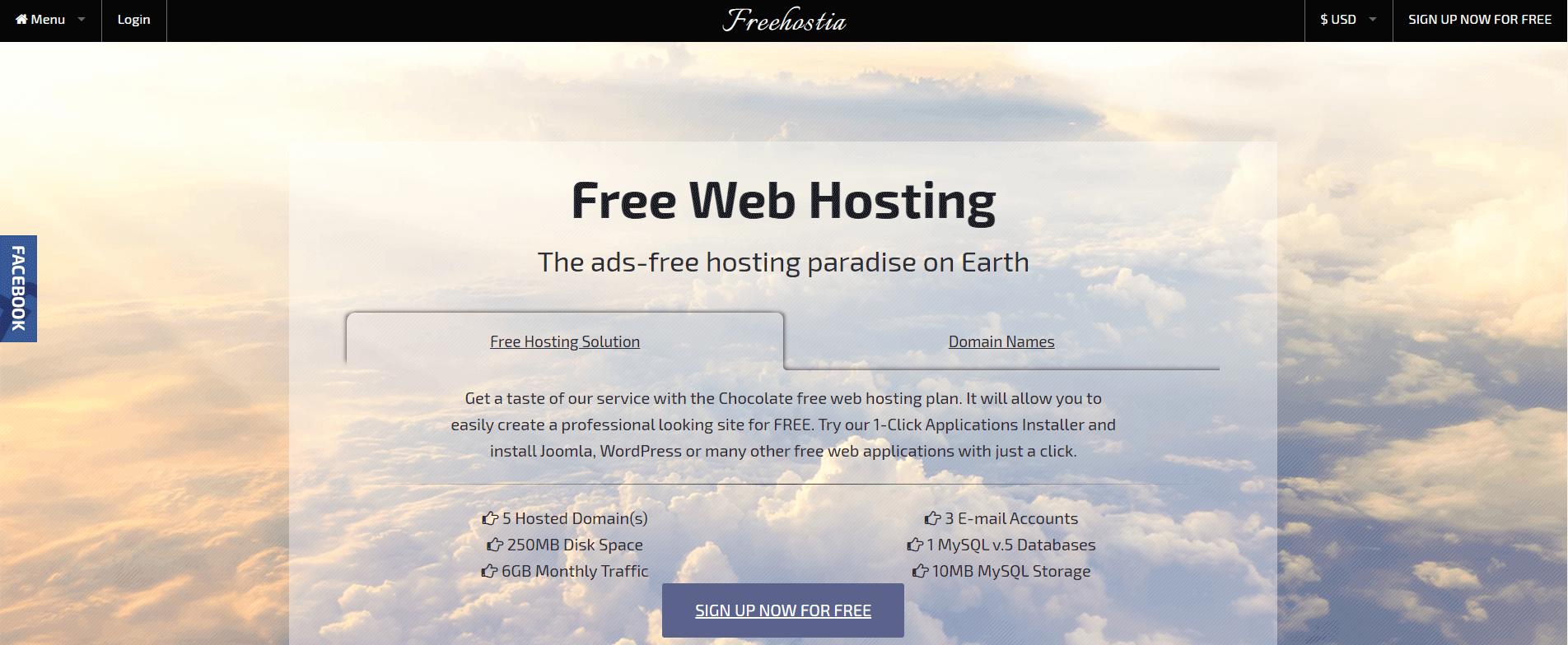 Freehostia的免费虚拟主机