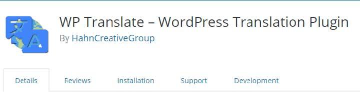 WP Translate – WordPress翻译插件
