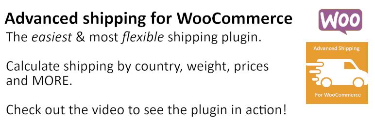 WooCommerce高级送货