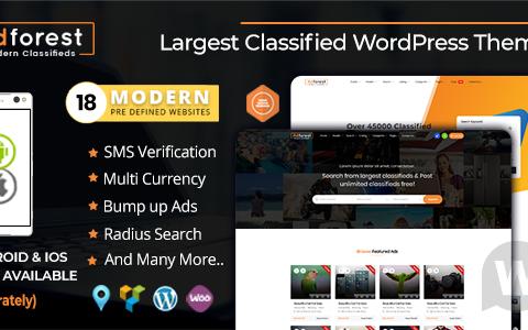 AdForest v4.4.1未使用– WordPress广告模板