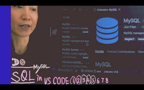 在Visual Studio Code MySQL扩展中运行SQL
