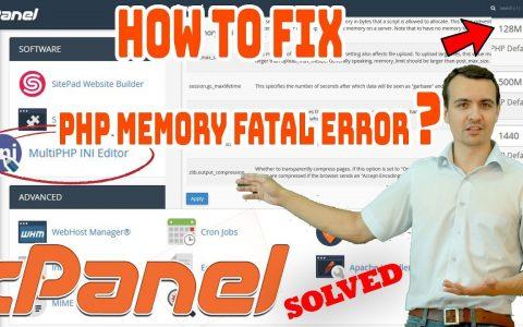 如何修复PHP。  INI致命内存错误 [Step by Step] ☑️