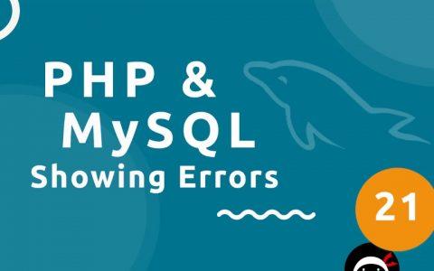 PHP教程(&MySQL)#21-显示错误