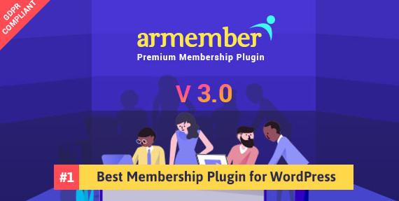 ARMember v4.1.2-WordPress成员资格插件为空