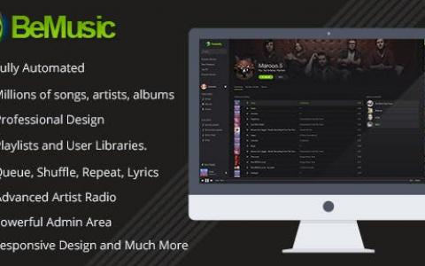 BeMusic v2.4.8 –音乐流引擎PHP脚本