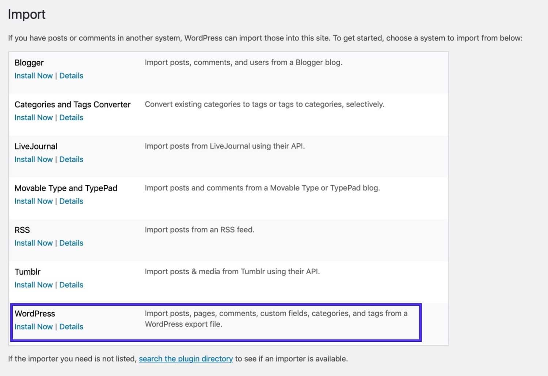 导入屏幕-安装WordPress安装程序