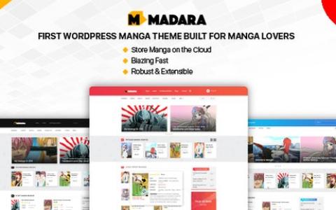 Madara v1.6.4.5 –漫画的WordPress主题