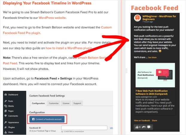 facebook-feed-on-website-2