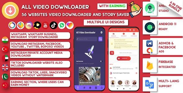 所有视频下载器和Story Saver v4.9    56个网站Earning-Snackvideo,Whatsapp,Tiktok,Instagram,FB