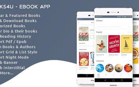 Books4u v1.0 – Android電子書應用程序+管理面板  完整應用