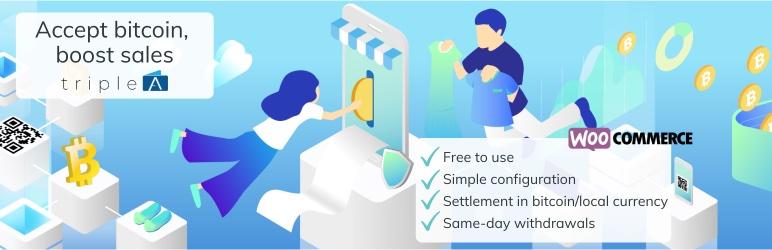 TripleA下载适用于WooCommerce的比特币支付网关