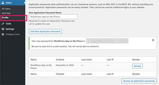 WordPress 5.6中的应用程序密码