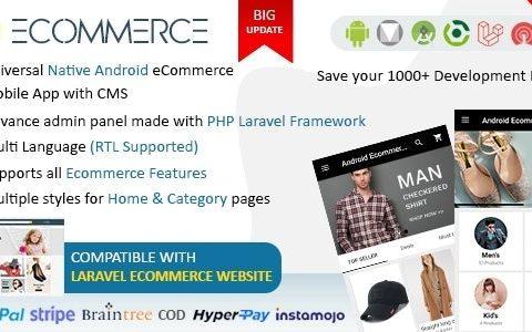Android eCommerce v1.0.21 –具有Laravel CMS的通用Android电子商务/存储完整的移动应用