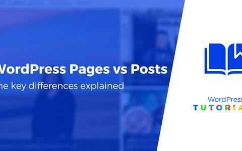 WordPress页面与帖子之间有什么区别?