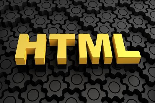 2021年加利福尼亚州圣地亚哥的重要HTML标签