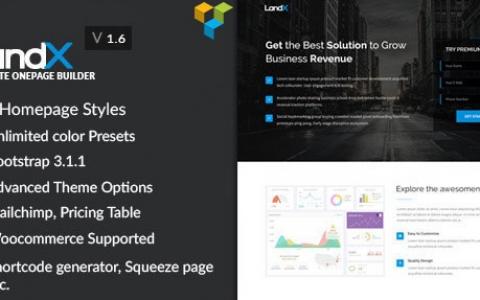 LandX v1.8.4 –多功能WordPress登陆页面