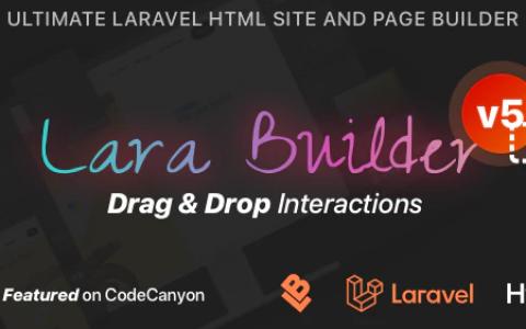 LaraBuilder v5.1.0 – Laravel拖放SaaS HTML网站构建器