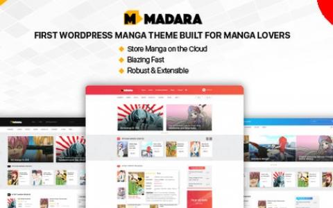 Madara v1.6.5 –漫画的WordPress主题