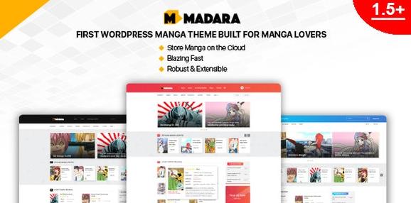 Madara v1.6.5-漫画宽度的WordPress主题=