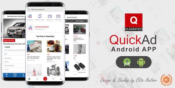 Quickad v1.6-分类原生Android应用