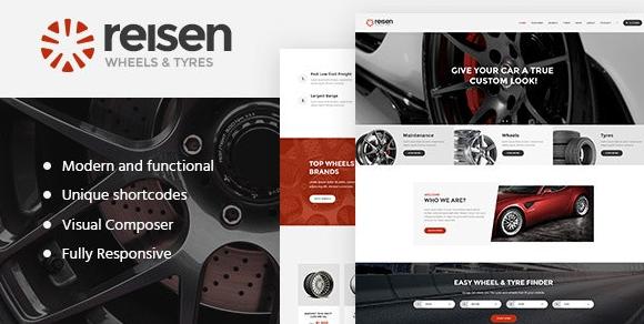 Reisen v1.4.1 | 汽车机械及车身修理汽车WordPress主题