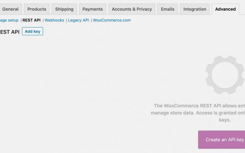 WooCommerce API的简单指南