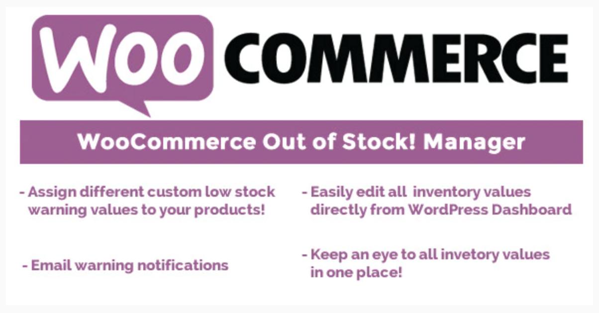 WooCommerce库存管理的简单指南WooCommerce库存管理的简单指南
