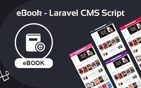 电子书v2.0.2 – Laravel CMS脚本