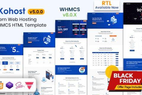 Kohost v5.0 –现代虚拟主机和WHMCS模板