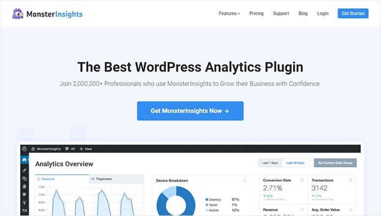 MonsterInsights Google Analytics(分析)插件