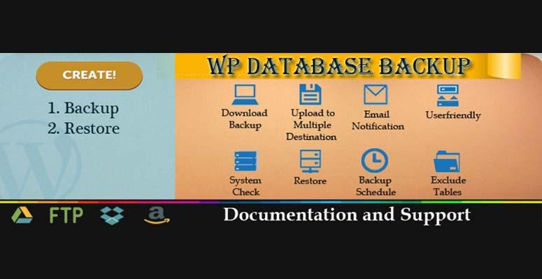 WP数据库备份