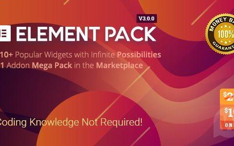 Element Pack v5.7.4未使用– Elementor的插件