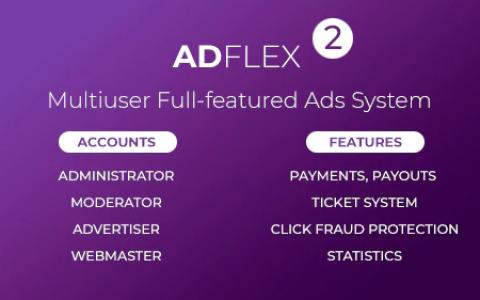 AdFlex –多用户全功能广告系统v2.0.7