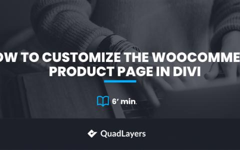 如何在Divi中自定义WooCommerce产品页面