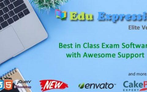 EduEx –在线考试软件精英