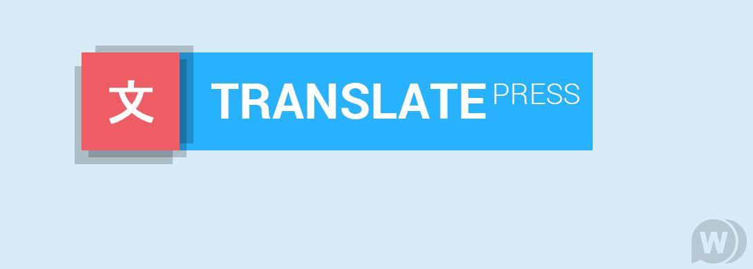 TranslatePress Pro v1.9.2-任何人都可以使用的WordPress翻译插件+插件