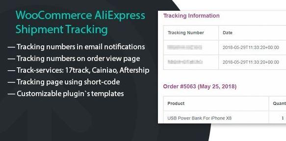 WooCommerce全球速卖通货运追踪v1.1.3