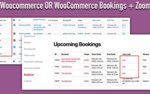 WooCommerce预订缩放集成v2.3.0