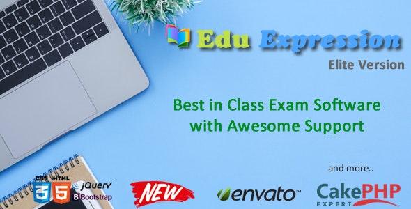 EduEx在线考试软件精英